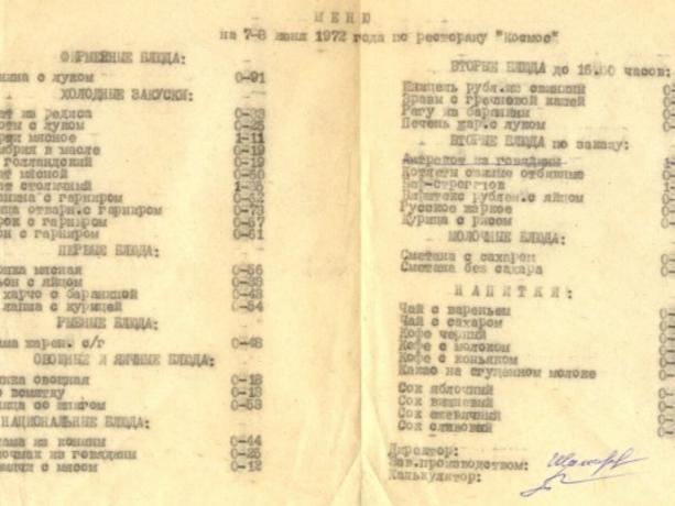 Soviet restaurant menu Space, 1972. The price of the cream with the sugar differs by 1 penny