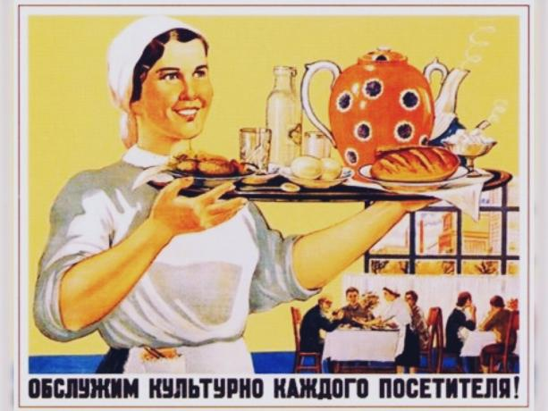 Poster of the Soviet Cafe