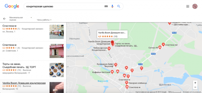 "Screenshot issued in Google Maps for ""confectionery Schelkovo"""